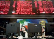 ریسکهای سرمایهگذاری در بازار سرمایه