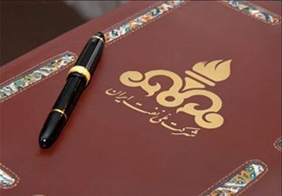 ۹ قرارداد نفتی با شرکتهای ایرانی امضا شد