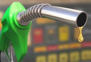 سهمیه روزانه بنزین به هر ایرانی توافق نشد چون به نفع فقرا و به ضرر ثروتمندان است؟