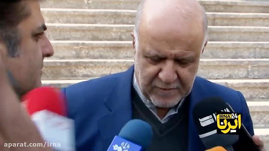 وزیر نفت: نامه ای درباره FATF امضا نکرده ام