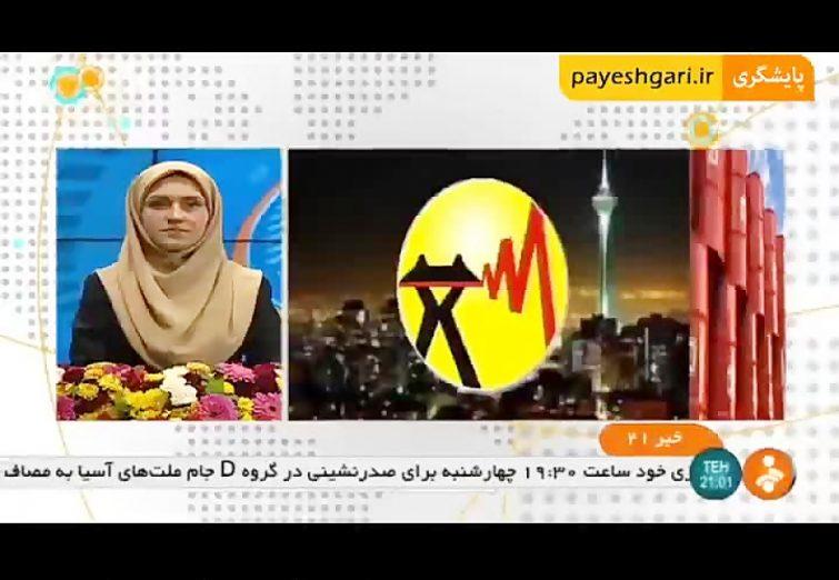 شناسایی ۵۰۰ مگاوات ظرفیت مولدهای برق اضطراری مشترکان تهرانی