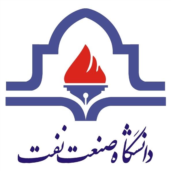 دانشگاه صنعت نفت یکی از موفق ترین و ضابطه مندترین دانشگاههای کشور است