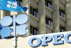 رهبری روسیه بر بازار نفت قوت گرفت/آمریکا رکوردار جدید تولید نفت