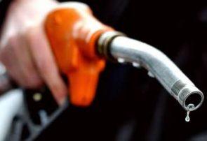 راه اندازی سامانه یکپارچه توزیع فرآوردههای نفتی تا دو سال آینده