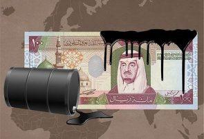 آیا عربستان با کسری بودجه مواجه خواهد شد؟