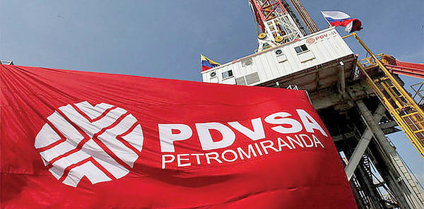 ونزوئلا به دنبال تشکیل اقتصاد بدون دلار با شرکای نفتی
