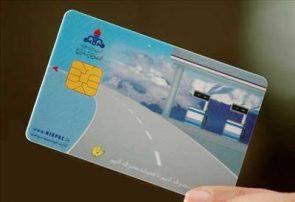 بازگشت کارت سوخت از سال آینده