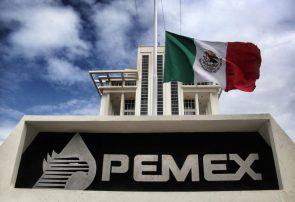 سقوط بیسابقه تولید نفت شرکت پمکس مکزیک