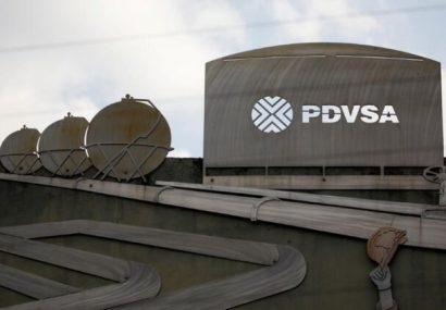 تحریمهای نفتی آمریکا برای سرنگونی دولت ونزوئلا