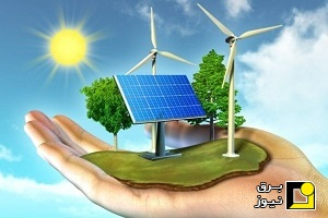 تولید بیش از ۲ میلیارد کیلووات ساعت برق از منابع تجدیدپذیر