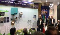 نخستین اینورتر خورشیدی متصل به شبکه ساخت ایران رونمایی شد