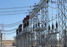 برنامهریزی جامع انرژی در افق ۲۰ ساله