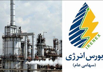اقدامهای جدید برای تسهیل عرضه نفت و میعانات گازی در بورس انرژی