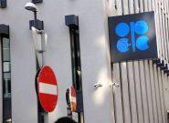افزایش قیمت سبد نفتی اوپک در هفته گذشته
