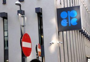 آثار منفی مقررات ضد اوپکی بر بازار نفت