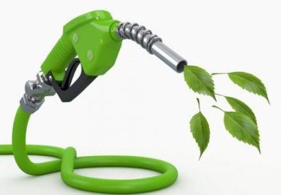 تولید بایو اتانول سوختی با جذب سرمایههای خصوصی