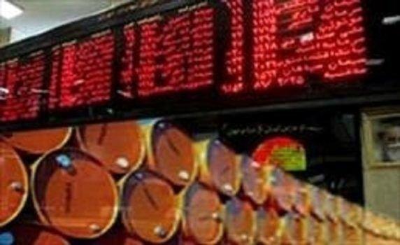 خرید طلای سیاه در بورس