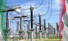 صادرات ۱۵۰۰ مگاواتی برق ایران به عراق