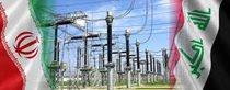 صادرات 1500 مگاواتی برق ایران به عراق