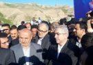 """آغاز عملیات اجرایی سد """"تراز لالی"""" در استان خوزستان"""