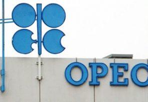 کاهش قیمت نفت تا ۴۰ دلار با برهم خوردن توافق اوپک پلاس