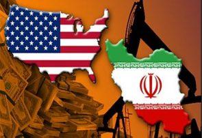استراتژی اشتباه آمریکا در جنگ سرد انرژی