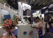 تامین مواد اولیه و فروش محصولات، حاصل مذاکرات چاینا پلاس ۲۰۱۹
