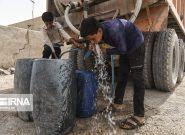 شرایط تنش آبی در ۴ شهر فارس به حالت عادی بازگشت
