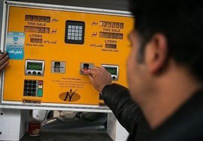 تنها ۶ درصد مردم از کارت سوخت شخصی استفاده میکنند
