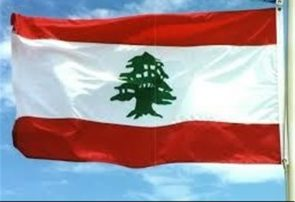 لبنان هم تولیدکننده نفت و گاز می شود