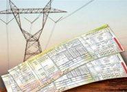 ۲۸ میلیون مشترک برق متقاضی قبض سبز