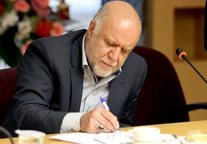 انتصاب دو عضو جدید هیئت مدیره شرکت ملی گاز