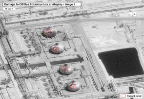 واشنگتن سند منتشر کرد/ آیا ایران به تاسیسات نفتی عربستان حمله کرده است؟