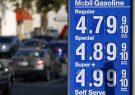 حمله به تاسیسات نفتی سعودی قیمت بنزین آمریکا را بالا برد