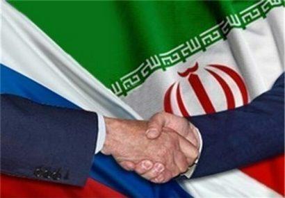 گام جدید تحکیم روابط اقتصادی بین ایران و روسیه