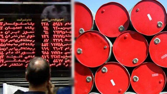 عرضه ۲۵۰۰ میلیارد تومان اوراق سلف موازی نفت خام در بورس انرژی