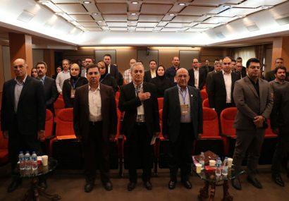 یازدهمین کنفرانس ملی راهکارهای توسعه خدمات پس از فروش و پشتیبانی در ایران برگزار گردید