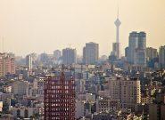 بازنگری در استانداردهای مصرف انرژی در ساختمانها