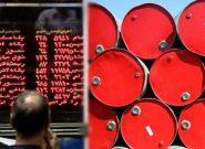 فرصت خوب برای عرضه فرآوردههای نفتی شرکت نفت در بورس انرژی