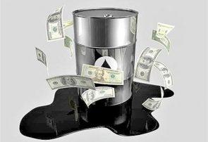 قیمت جهانی نفت امروز ۱۳۹۸/۰۷/۱۳