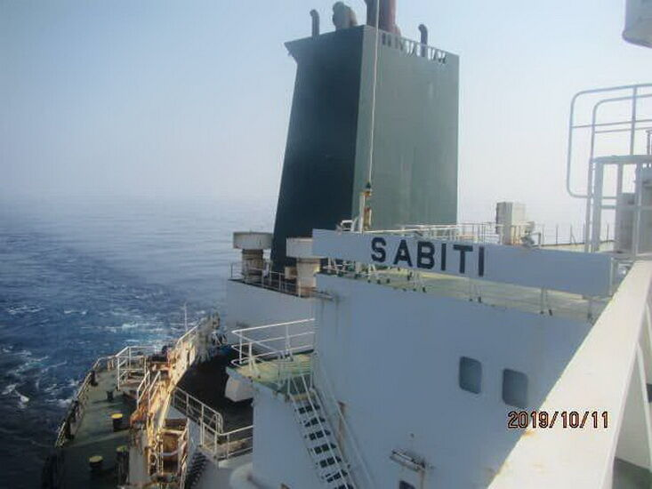 ابعاد انفجار نفتکش «سابیتی» در حال بررسی است
