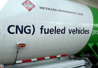گازخیزترین کشورها از بازار CNG جاماندند