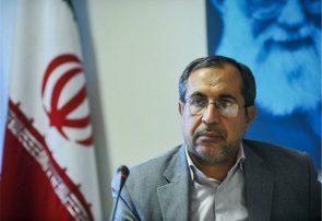 وزارت نفت برنامهریزی لازم برای توسعه میدان گازی ارم را انجام دهد
