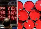 بورس میزبان ۷۰ هزار تن نفت و فرآوردههای نفتی