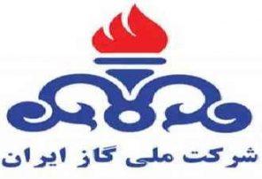 مخالفت مجلس با بررسی طرح اساسنامه شرکت ملی گاز طبق اصل ۸۵ قانون اساسی