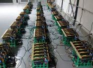 قیمت برق و شرایط استخراج رمزارزها اعلام شد