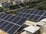 ایجاد ۲۰ هزار نیروگاه خورشیدی با تسهیلات ۳۵ میلیونی