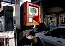 بنزین درصد بسیار پایینی از قاچاق سوخت را به خود اختصاص میدهد