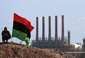 جنگ داخلی بزرگترین پالایشگاه لیبی را تعطیل کرد