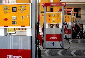 بنزین و تصمیمات بدون پشتوانه اجرایی